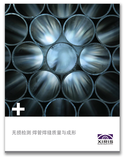 Cover image of Xiris Non-Destructive Inspection of Tube and Pipe Welds Chinese White Paper